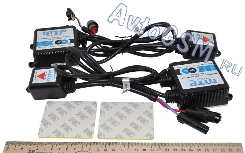 MTF Light БиКсенон H4 4300KБиксенон H4 - ксенон на ближний и дальний<br>. MTF-Light - лучшее качество по блокам 4-го поколения.<br>