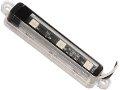 Светодиодный модуль RGB-подсветки MTF-Light SM5050-3RGB - 7 цветов, 3 режима работы, магнитное крепление, компактный дизайн, водостойкость, прочность, универсальность использования