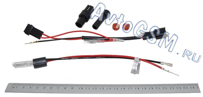 MTF Light MTF-Light P21W (с базой) 5000KКсенон для фонарей заднего хода<br>для фонаря заднего хода   Внимание!!!! Распродажа. Запасная ксеноновая лампа  MTF-Light P21W (с базой) 5000K (для фонарей заднего хода).<br>