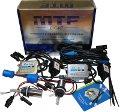 Биксенон MTF Slim Line NEW HB5 с лампами MTF-Light цветовой температуры 6000K