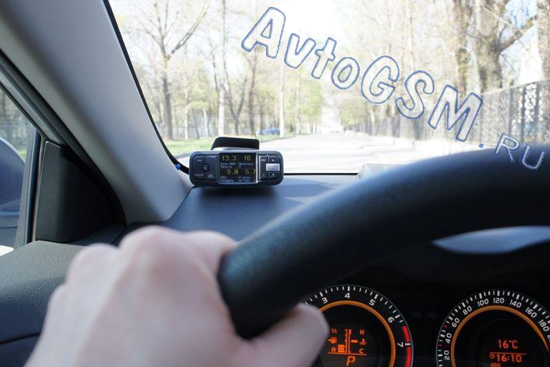 Multitronics vc730 от AvtoGSM.ru