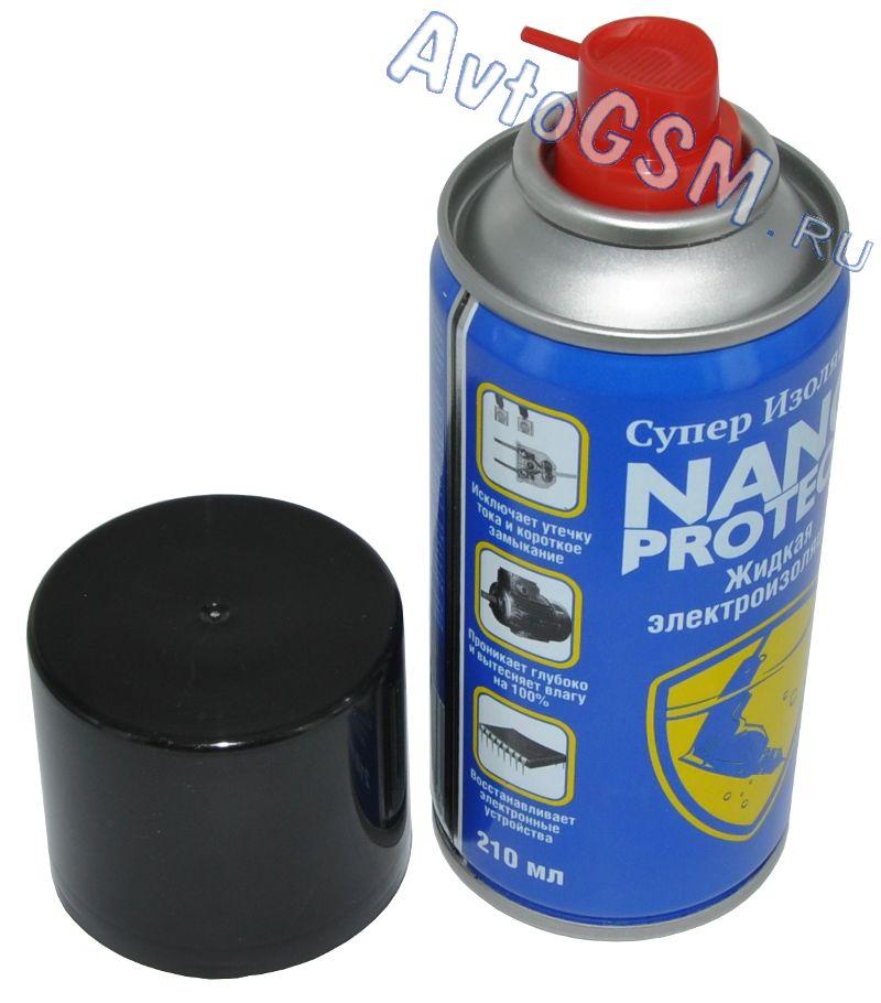 NanoProtech супер изоляция от AvtoGSM.ru