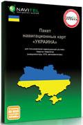 Навигационная программа Навител Навигатор 3 Украина