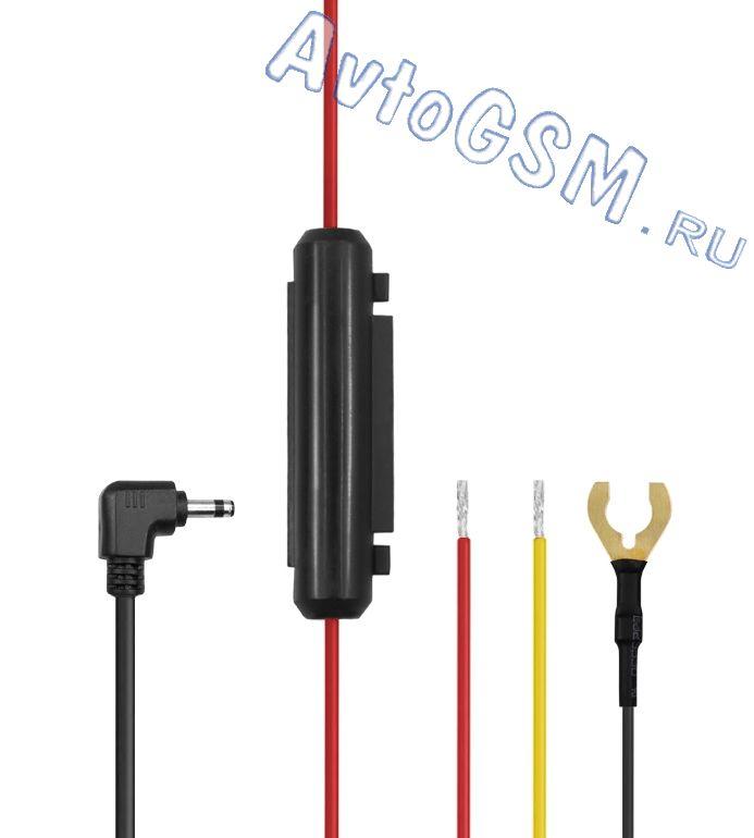 Neoline Fuse Cord 3 pin от AvtoGSM.ru