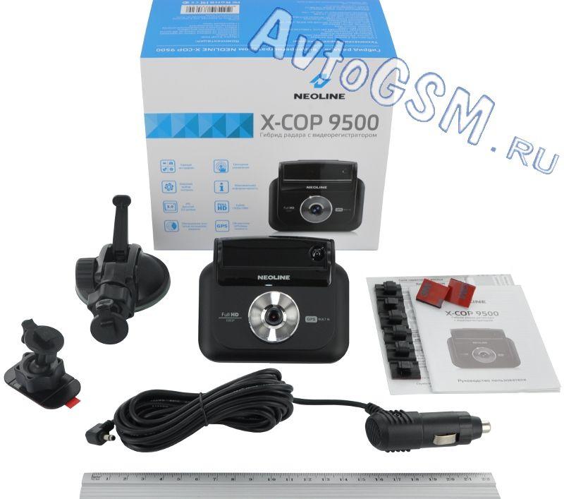 Neoline X-COP 9500Видеорегистратор + радар-детектор<br>Внимание!!!! Щетка Zeus ZB005 в комплекте !!!  - 3-дюймовый сенсорный дисплей, GPS-база координат, голосовые подсказки, обнаружение радаров Стрелка и Робот, Ambarella A7, Full HD,   Внимание!!!! Распродажа. Neoline X-COP 9500 уверенно обнаруживает радары Стрелка, Робот, Арена, Места, ведет запись в разрешении Full HD, имеет базу координат стационарных камер, сенсорный дисплей, голосовые подсказки на русском языке, режим парковки, единый интерфейс для регистратора и детектора, а также множество других полезных качеств!<br>
