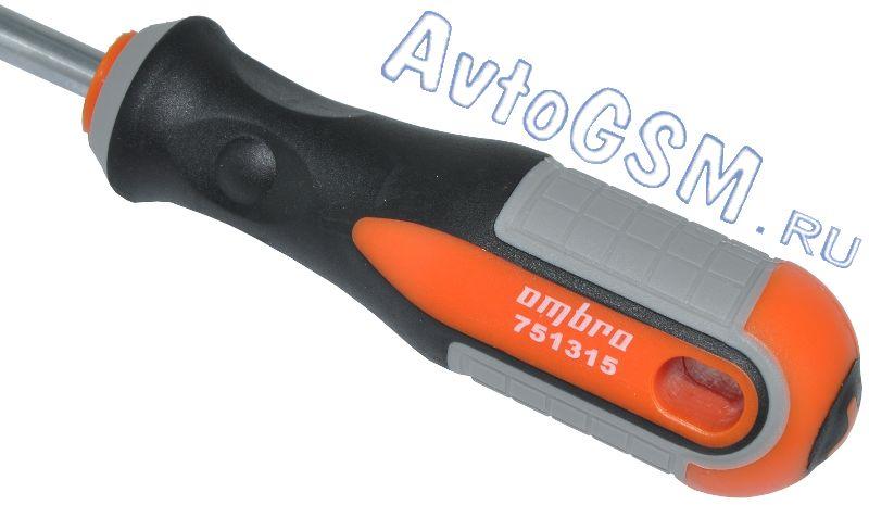 Ombra Round Grip 975008 от AvtoGSM.ru