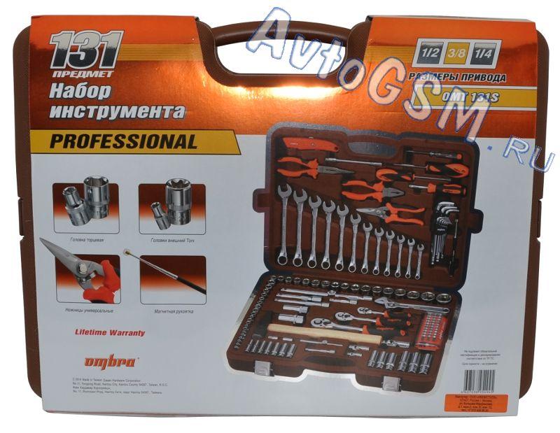 Ombra OMT131SУниверсальные наборы инструмента<br>55013 -  131 предмет, посадочные размеры 1/2, 3/8, 1/4 дюйма DR, пластиковый кейс, торцевые головки, комбинированные ключи, пассатижи, молотокВнимание!!!! Автомобильный держатель AvtoGSM Car Holder 25 в комплекте!!!. Универсальный набор инструментов Ombra OMT 131S станет надежным и верным помощником не только для профессионального автомеханика, но и для обычного пользователя-автолюбителя. В нем присутствует все самое необходимое для самостоятельного ремонта не только транспортного средства, но и для другой техники или мебели. Надо отметить, что продукция компании Ombra представлена на российском автомобильном рынке сравнительно недавно, но уже успела приобрести большую популярность не только среди автосервисов и простых владельцев автомобилей. Привлекательная стоимость этих комплектов и высокое качество материалов не могут не привлекать внимание. Все инструменты в них изготавливаются в соответствии со всеми стандартами качества и ГОСТами. Ознакомимся с представленным набором подробнее.<br>