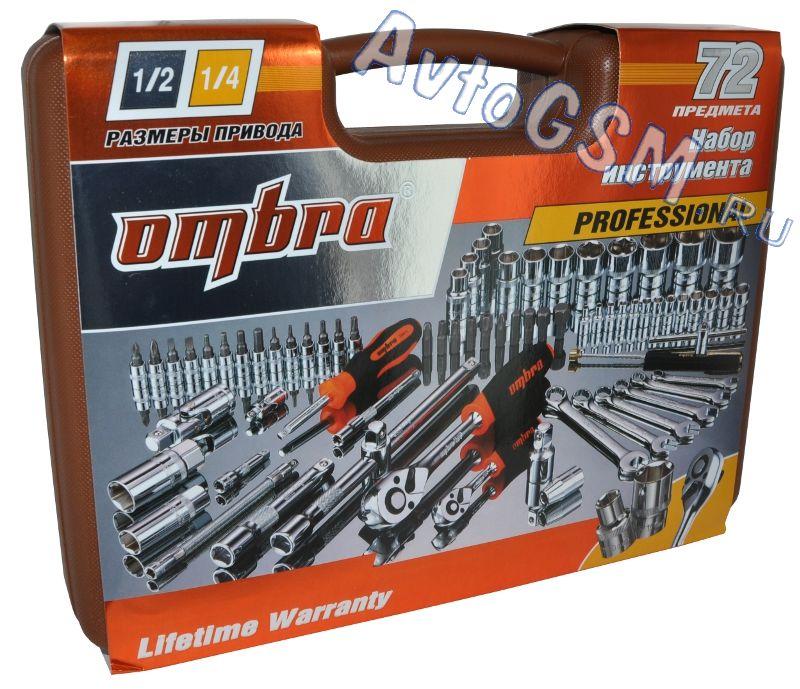 Ombra OMT72SLУниверсальные наборы инструмента<br>55562 -  72 предмета, размеры 1/2, 1/4 дюйма DR, торцевые головки, пластиковый кейс, пожизненная гарантия, производство - Тайвань. Мы предлагаем Вашему вниманию профессиональный набор инструментов от известной компании Оmbra, продукция которой отличается высоким качеством и соответствием международным стандартам качества и ГОСТам. Это набор Ombra OMT72SL. Он по праву является универсальным, поскольку содержит практически все, что необходимо для различных видов ремонтных работ. Здесь вы найдете торцевые и свечные головки, трещоточные рукоятки, отвертки, воротки, удлинители и многое другое.  Обращаем Ваше внимание на наличие прочного пластикового кейса для хранения всех этих элементов. Благодаря ему все инструменты будут занимать отведенное им место и не потеряются.<br>