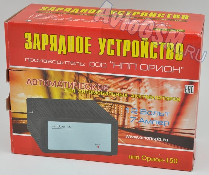 ORION PW150 от AvtoGSM.ru