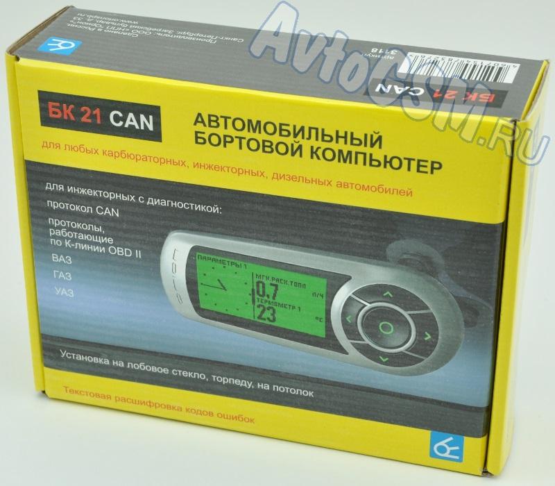 ORION БК-21 CAN от AvtoGSM.ru