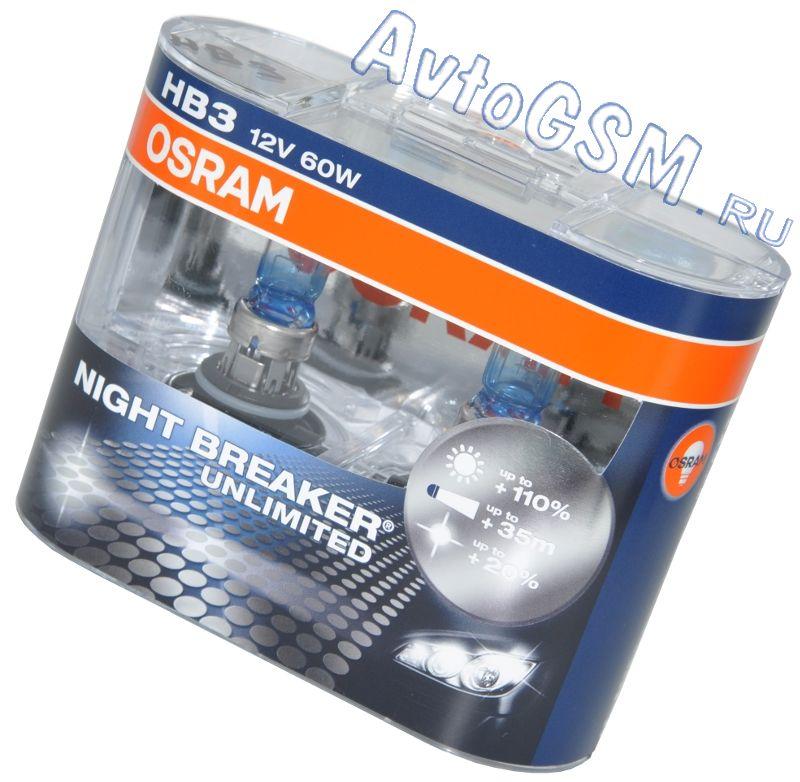 OSRAM HB3 (9005NBU) 60W от AvtoGSM.ru