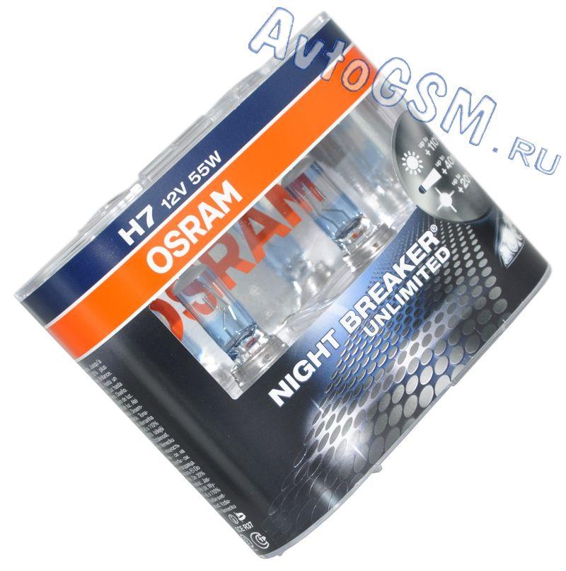 OSRAM H7 (64210NBU-DUOBOX) 55WH7<br>. Галогенные лампы Osram Night Breaker UNLIМIТЕD (64210NBU-DUOBOX) H7 3600K - это световые приборы, которые сочетают в себе отличное качество и превосходную светоотдачу, надежность и экономичность. Лампы в данном комплекте способны давать намного больше света, чем их более простые аналоги. Они очень ярко освещают пространство перед автомобилем, а лучи их света распространяются на достаточно большое расстояние. Таким образом, автовладелец получает возможность вовремя замечать все неровности и препятствия на дороге благодаря яркому освещению.<br>