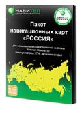 Набор детальных карт«РОССИЯ» для навигационной системы «Навител Навигатор 3» для КПК