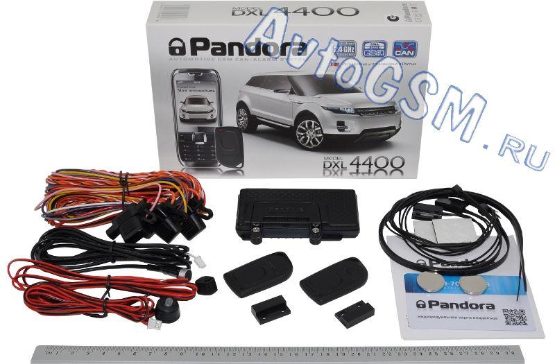Pandora DXL 4400 от AvtoGSM.ru