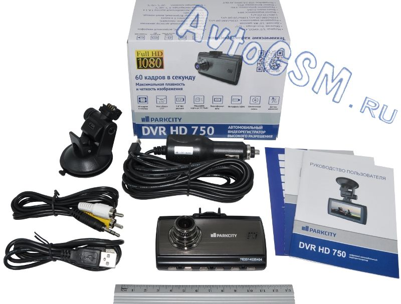 ParkCity HD 750