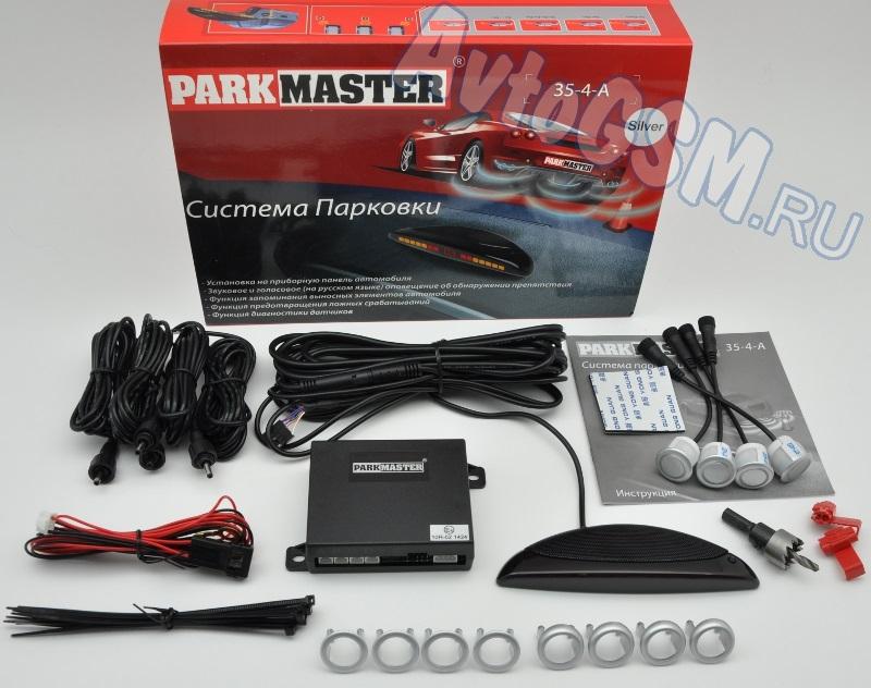 ParkMaster 35-4-A (4 серебристых датчика) от AvtoGSM.ru