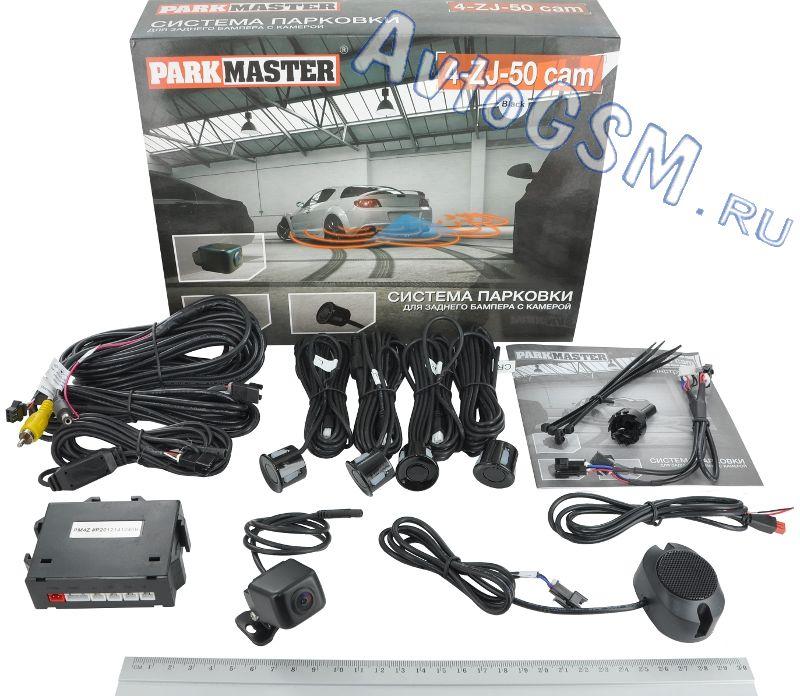 ParkMaster 4-ZJ-50-cam blackПарктроники с камерой заднего вида<br>. ParkMaster 4-ZJ-50 cam сочетает в себе преимущества камеры заднего вида и парктроника. Камера позволяет своими глазами увидеть препятствие и следить за приближением к ним на экране монитора (приобретается отдельно). Парктроник предоставляет информацию о расстоянии до помехи и предупреждает водителя звуковыми сигналами об опасности дальнейшего сближения. Согласитесь, с таким помощником не заметить препятствие будет очень сложно.<br>