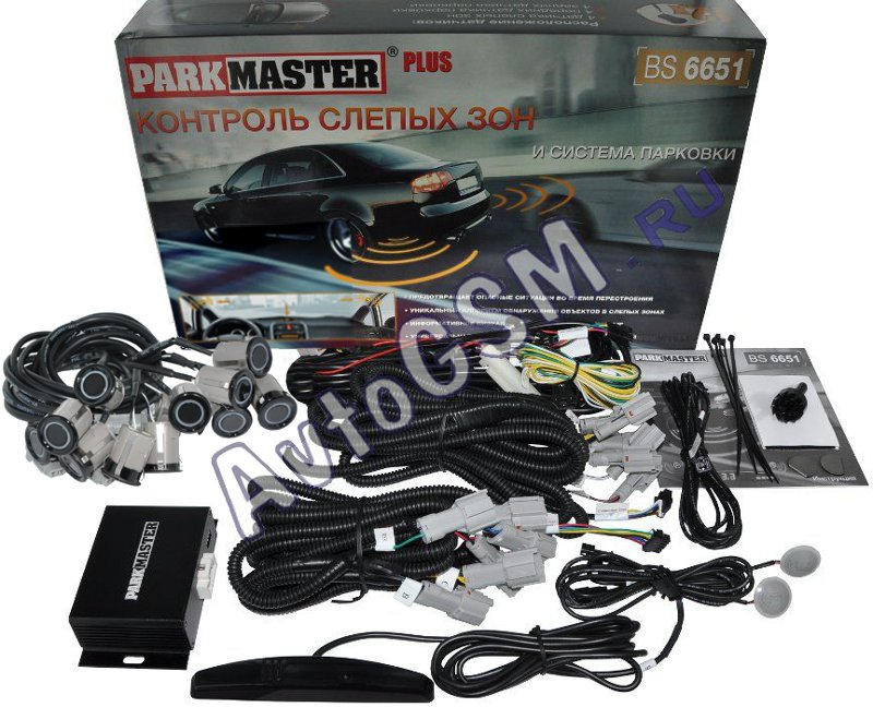 ParkMaster BS 6651-Black