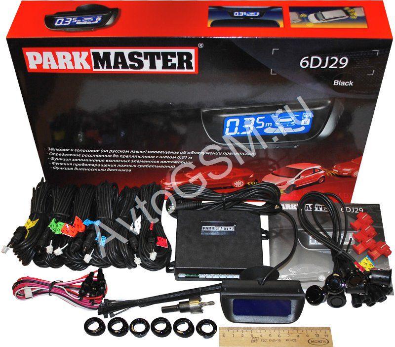 ParkMaster 6-DJ-29 (6 черных датчиков)Парктроники для заднего и переднего бампера<br>. ParkMaster 6-DJ-29 - современный парктроник, который позволит Вам легко припарковать свой автомобиль даже в сложных условиях. Данная парковочная система оснащена 6 сенсорными датчиками, что позволяет Вам получать информацию о препятствиях, которые находятся позади и впереди автомобиля. Парктроник измеряет расстояние до ближайшего препятствия и сообщает водителю, когда продолжать движение становится опасным.<br>