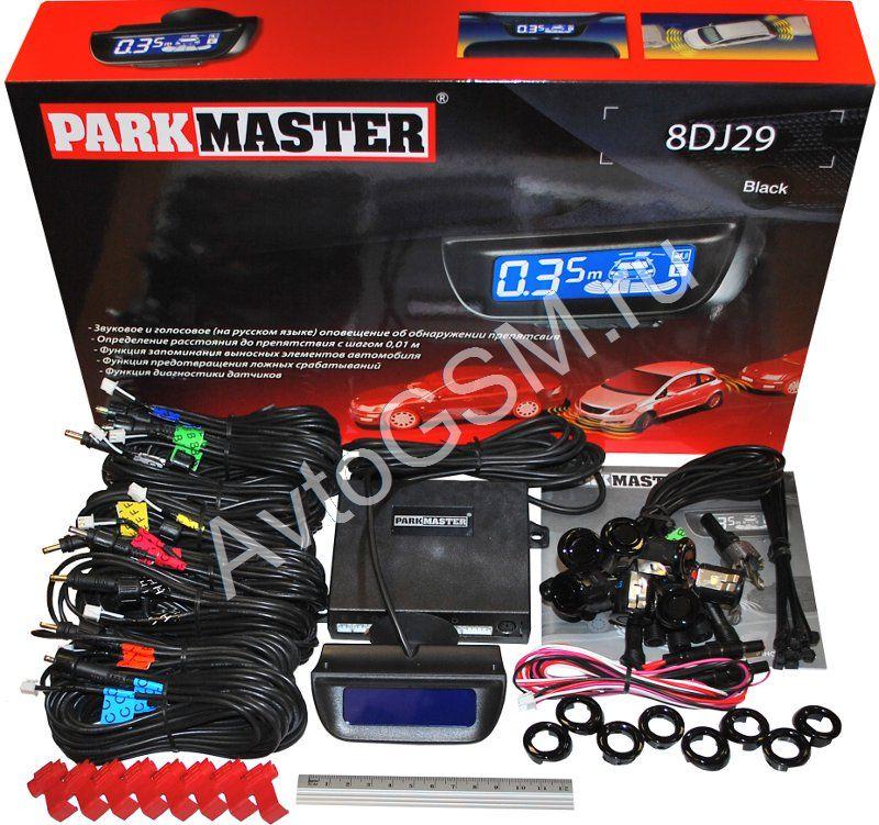 ParkMaster 8 DJ 29 (8 черных датчиков)