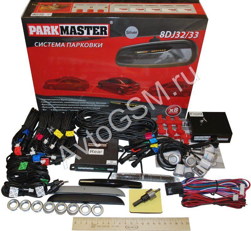 ParkMaster 8-DJ-32/33 (серебристые датчики)