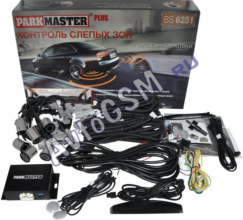 ParkMaster BS 6251-Black