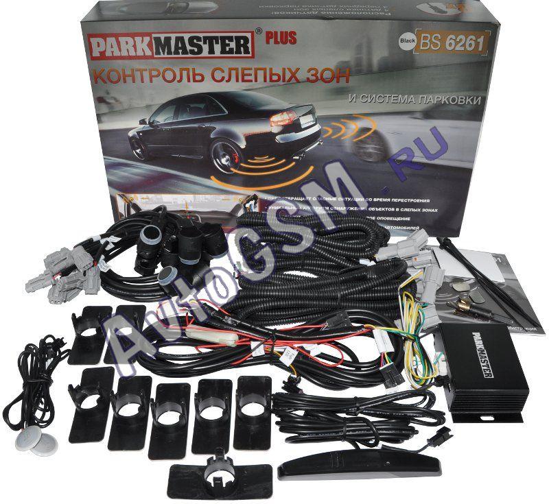 ParkMaster BS 6261-BlackПарктроники для переднего бампера<br>. Во время парковки ParkMaster Plus BS 6261 предупреждает о препятствиях, которые находятся впереди автомобиля, что позволяет избежать столкновения с ними.   При движении   в плотном транспортном потоке ParkMaster Plus BS 6261 контролирует пространство, которое попадает в слепые зоны зеркал заднего вида, благодаря чему Вы будете предупреждены о приближении потенциально опасных объектов (мотоциклов, автомобилей и т.д.).<br>