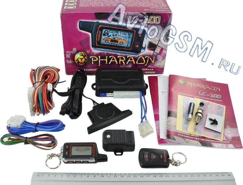 Pharaon LC100С обратной связью<br>- брелок с ЖК-дисплеем, высокая дальность оповещения и управления, режим Паника, турботаймер, Anti Car-hijack, клавиша Valet. Это автосигнализация с обратной связью, для которой характерна увеличенная дальность действия. Она укомплектована пятикнопочным брелоком-коммуникатором с ЖК-дисплеем. Противоугонная система надежно защищает Ваш автомобиль, а дополнительные режимы (Турботаймер, Anti Car-Hijack, Паника, Valet) призваны обеспечить больший комфорт при ее эксплуатации.<br>