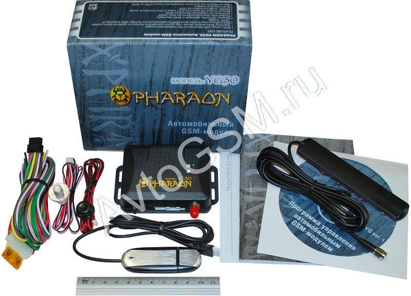 Pharaon YG-30