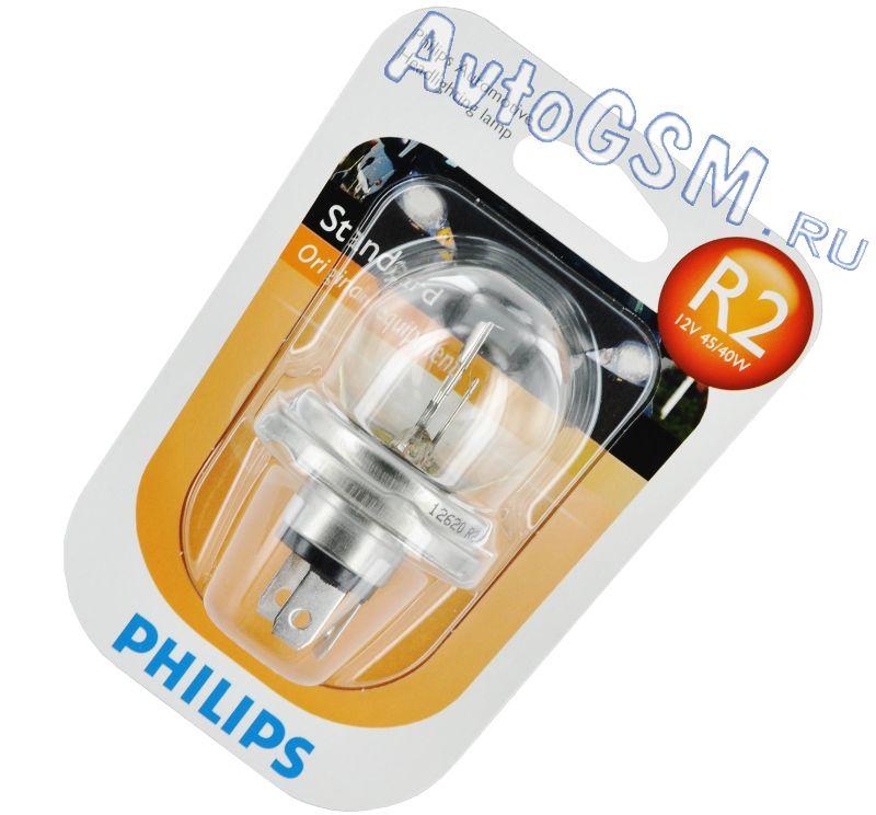 PHILIPS R2 Standard (12620B1) от AvtoGSM.ru