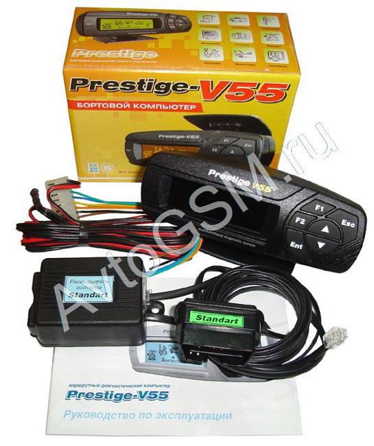 Prestige V55-02 от AvtoGSM.ru