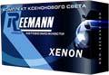 Ксенон Reemann H9/H11 5000K