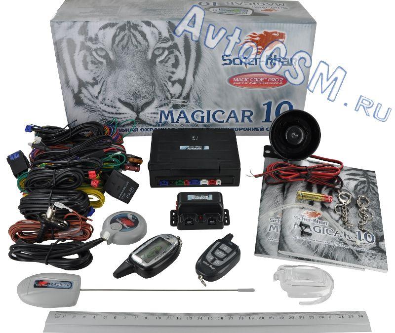 Magicar Sherhan 10 Инструкция - фото 6