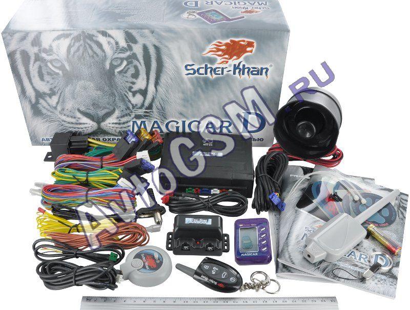 Scher-Khan Magicar D