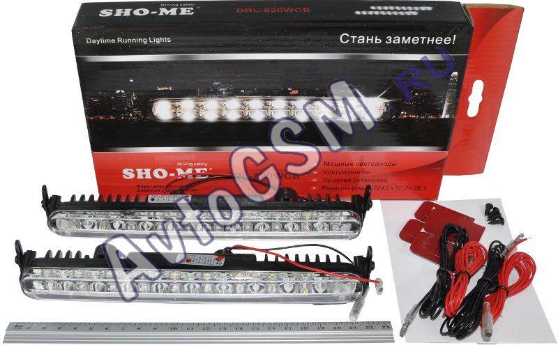 Sho-me DRL 820 WCBДХО на 12B<br>6000K - ультратонкий дизайн, соответствие европейским стандартам, легкая установка Внимание!!!! Распродажа. Sho-me DRL 820 WCB - новые светодиодные ходовые огни, отличающиеся высокой мощностью и увеличенной яркостью света.   Дневные ходовые огни Sho-me DRL 820 WCB предназначены  для выделения автомобиля  в дорожном потоке с целью повышения безопасности движения.<br>