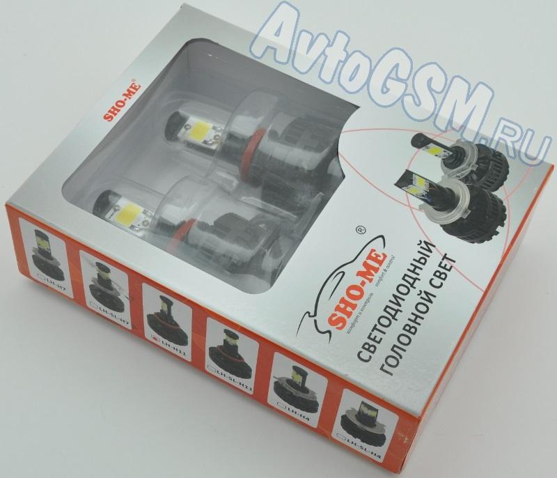 Sho-me Набор светодиодных ламп LH-H11 от AvtoGSM.ru