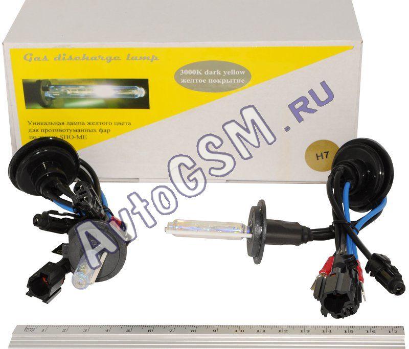 Sho-me Комплект ламп H7 3000K dark yellow от AvtoGSM.ru