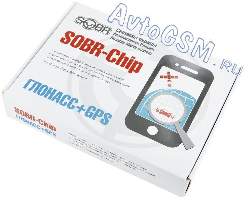 SOBR Chip 012R от AvtoGSM.ru