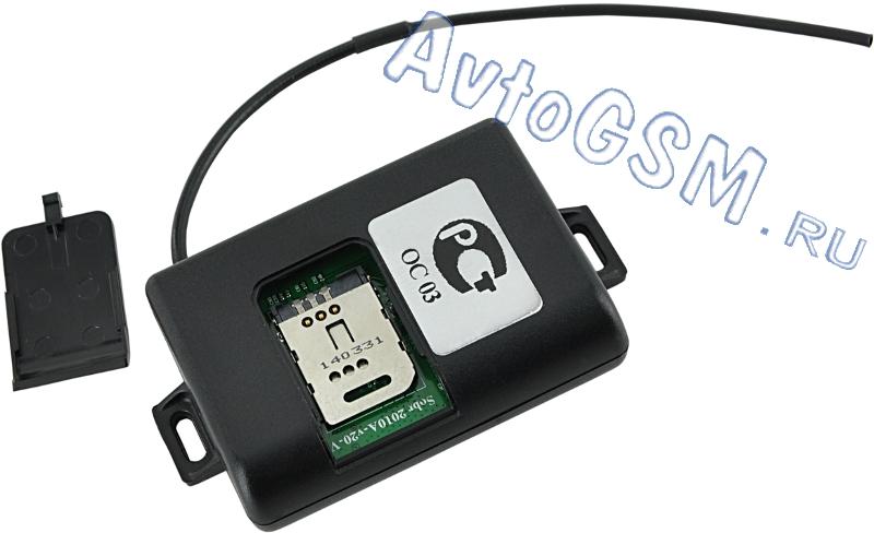 SOBR GSM 2010 v.007 GPS от AvtoGSM.ru