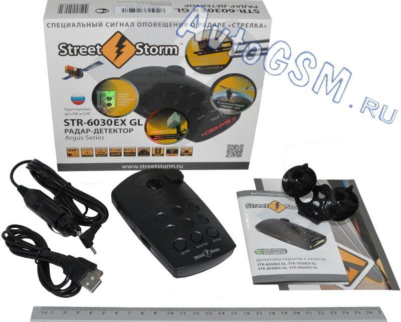 Street Storm STR-6030EX GLРадар-детекторы с GPS<br>. Для многих автолюбителей наступает момент, когда они задумываются о приобретении радар-детектора. И сразу возникает много вопросов о технических характеристиках, возможностях, дополнительных функциях и преимуществах. Представляем Вашему вниманию радар-детектор известного производителя Street Storm STR-6030 EX GL. Он детектирует радары Робот, Стрелка, ЛИСД и Амата, имеет GPS/Глонасс-модуль и дополнительные функции, которые пригодятся в дороге.<br>