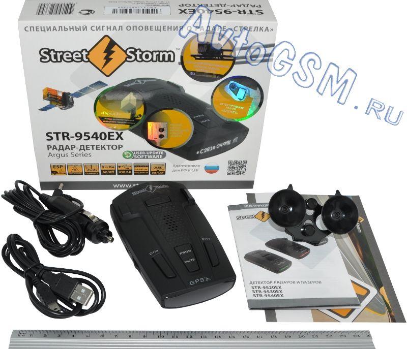 Street Storm STR-9540EX White