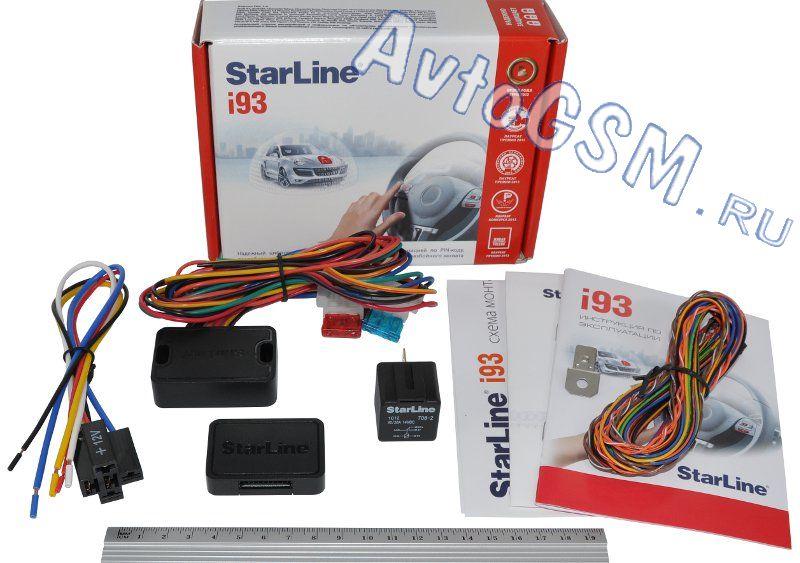 StarLine i93 от AvtoGSM.ru