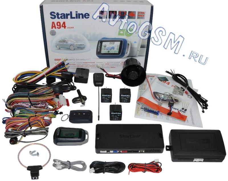 StarLine A94 Dialog Can GSM от AvtoGSM.ru