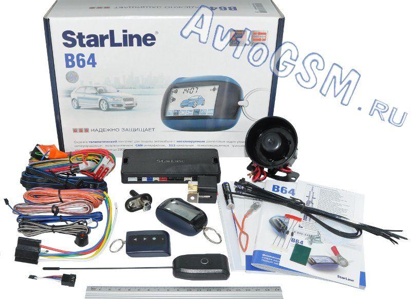StarLine B64 Dialog