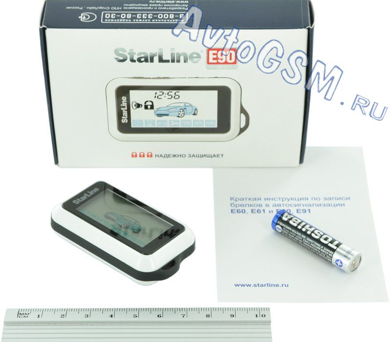 StarLine брелок E90Запасные брелоки<br>. Запасной брелок с ЖК-дисплеем для автосигнализации Starline E90<br>