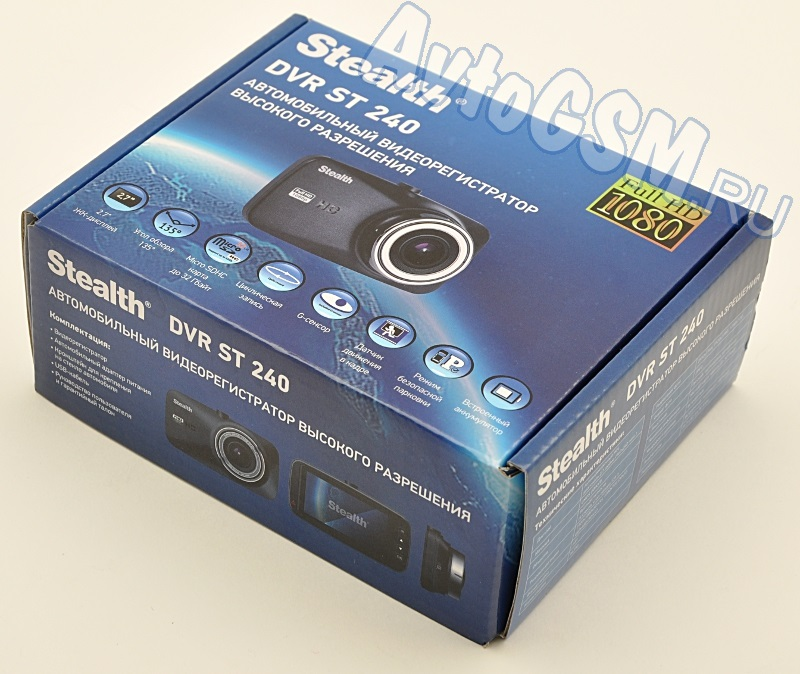 Stealth DVR ST 240 от AvtoGSM.ru