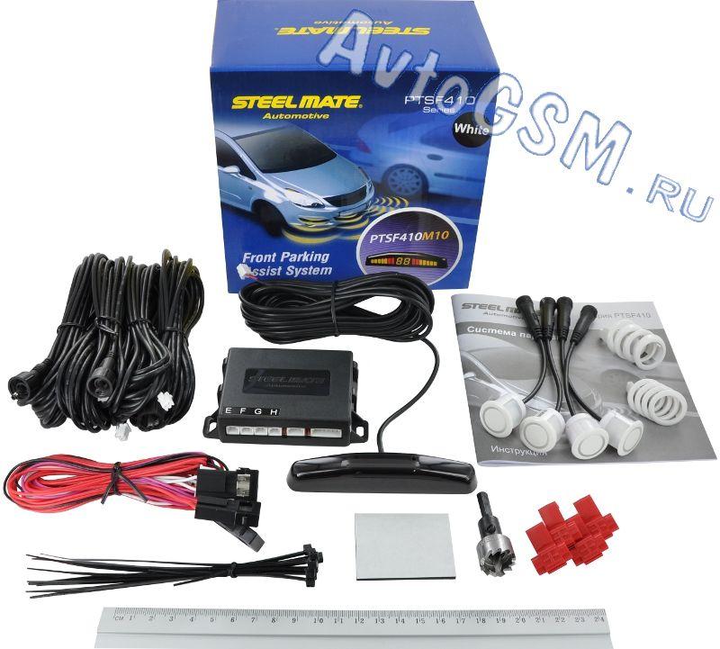 Steel Mate PTS410M10F WhiteПарктроники для переднего бампера<br>для переднего бампера - широкий диапазон рабочих температур, самодиагностика, компактный индикатор, 4 белых датчика, голосовое оповещениеВнимание!!!! Автомобильный держатель Ppyple Dash-N5 White в комплекте!!! Внимание!!!! Распродажа. Модель PTS410M10F оснащена информативным индикатором, выполненном в компактном корпусе. Оповещения поступают как в виде визуальных сигналов, так и звуковых. В устройстве предусмотрена функция самодиагностики, проверяющая исправность всех датчиков системы. Также нельзя не отметить широкий диапазон рабочих температур (от -40 до +85 градусов) системы, который позволяет использовать парктроник практически в любом регионе нашей страны. Датчики обеспечивают высокую точность измерений в диапазоне 0.3 - 0.9 м. до препятствия. Кроме этого, система позволяет использовать только два датчика, если Вы не хотите устанавливать все 4.<br>
