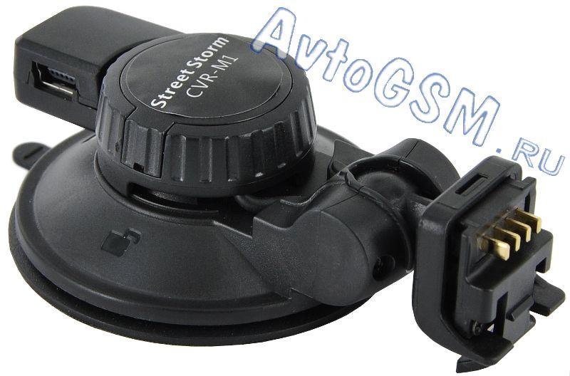 Street Storm CVR-M1Комплектующие и аксессуары  для видеорегистраторов<br>для видеорегистраторов Street Storm CVR-A7310, CVR-A7510, CVR-A7530, CVR-A7620, CVR-N9710 Light. Крепление Street Storm CVR-M1 предназначено для видеорегистраторов Street Storm: CVR-A7310, CVR-A7510, CVR-A7530, CVR-A7620, CVR-N9710 Light. Данное крепление полностью заменяет штатный держатель, в случае его утери или механического повреждения. Крепление CVR-M1 имеет вакуумную присоску диаметром 5.4 см, разъем для сквозного питания регистратора. Держатель легко крепится и быстро снимается с лобового стекла, если возникает такая необходимость.<br>