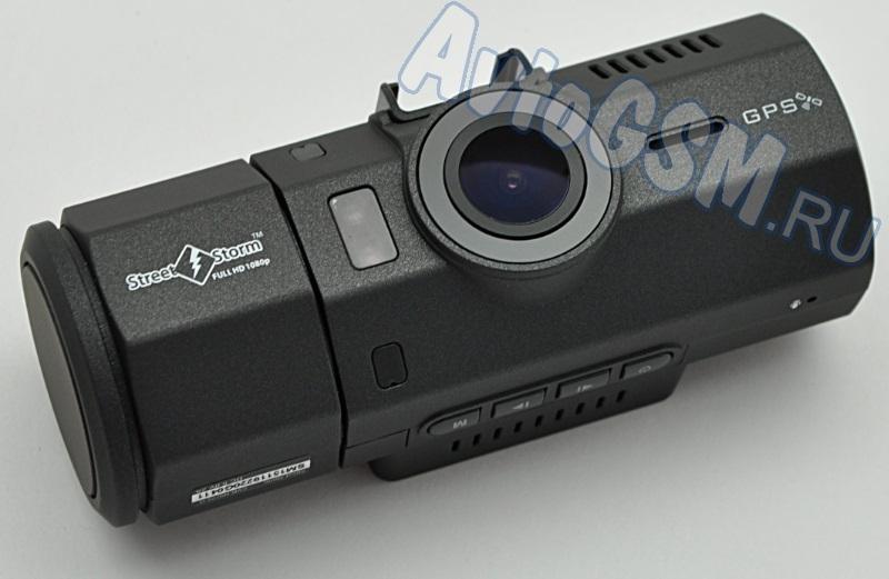 Street Storm CVR-N9220-G от AvtoGSM.ru