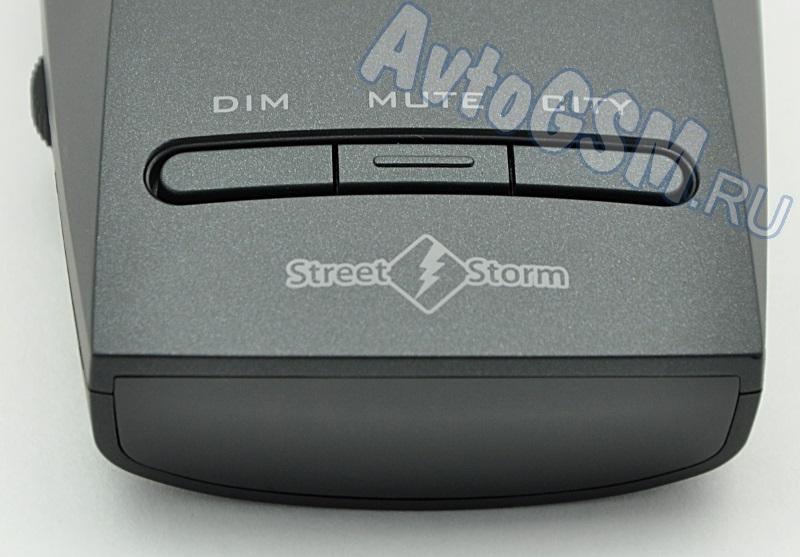 Street Storm STR-5210EX от AvtoGSM.ru
